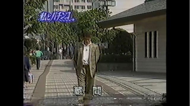 中学生・高校生時代「蔵間竜也(...